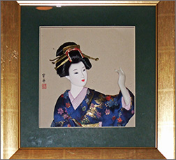 Geisha Art at Little Tokyo in Green Bay, WI