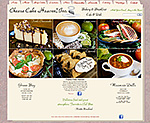 Cheap Web Design in Green Bay, Wisconsin for Restaurant Bars and Clubs - Angelina Restaurant